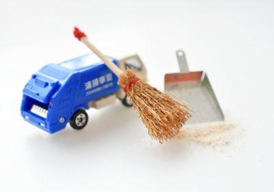 売却不動産の不用品や残置物の処分方法3選!おすすめの方法と選び方