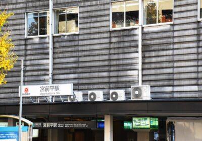 川崎市宮前区でおすすめの不用品回収業者!口コミ高評価の業者を5社厳選