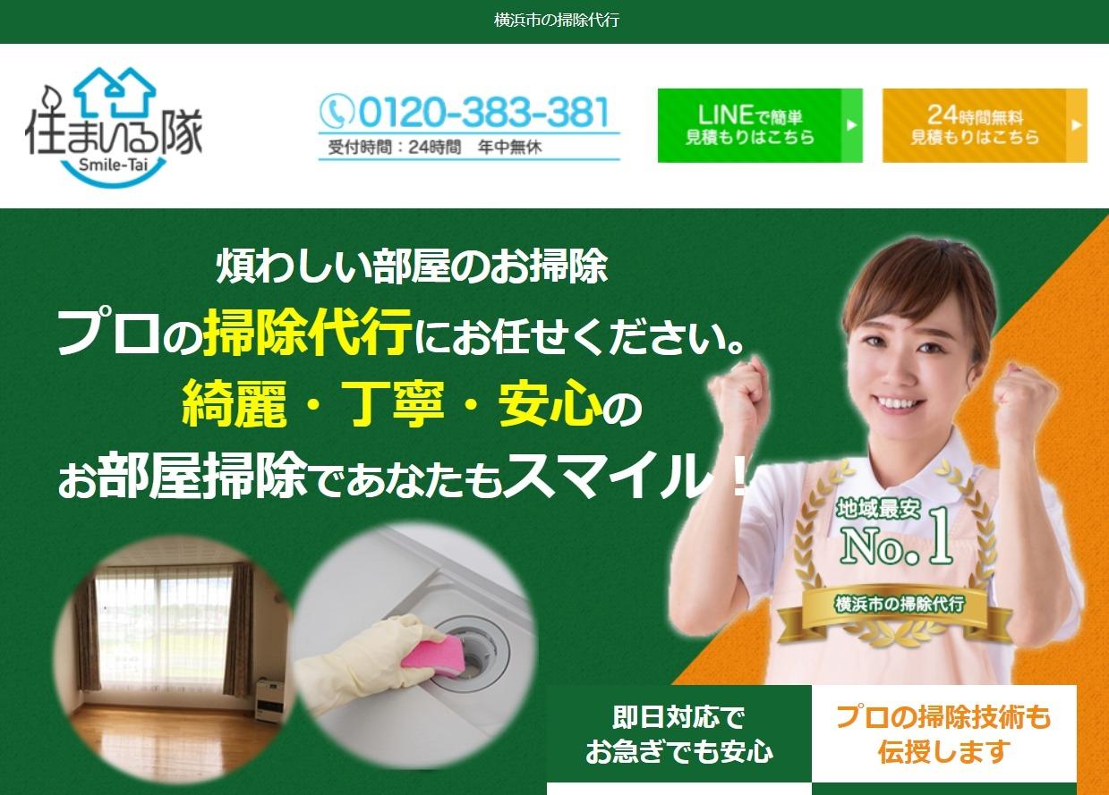 https://smile-tai.com/clean