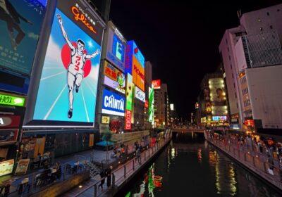 【2021年最新】大阪のおすすめ不用品回収業者ベスト7